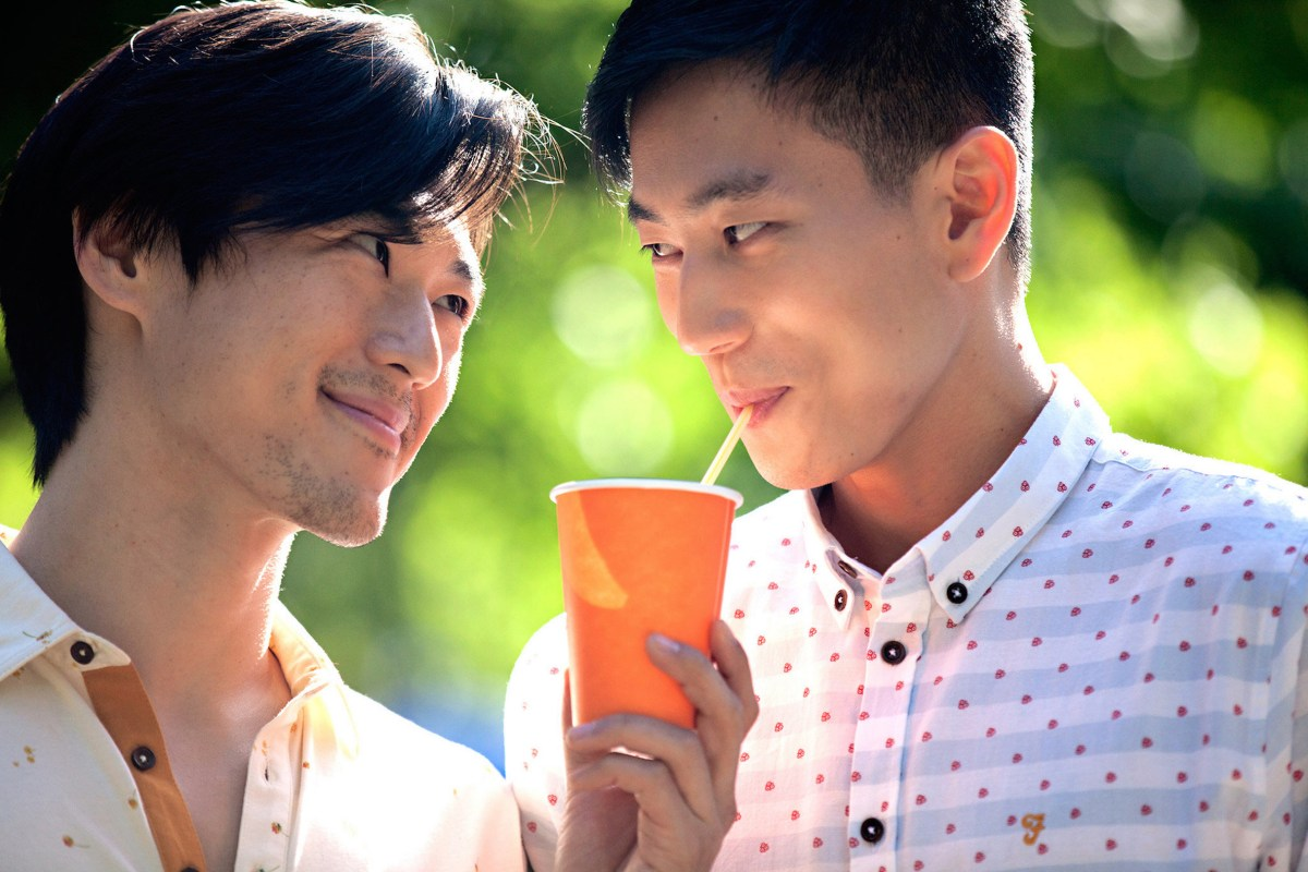A scene from Front Cover shows Ryan and Ning sharing a drink.  Photo: Courtesy Raymond Yeung