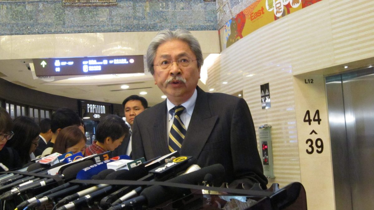 Former Hong Kong financial secretary John Tsang. Photo: Asia Times