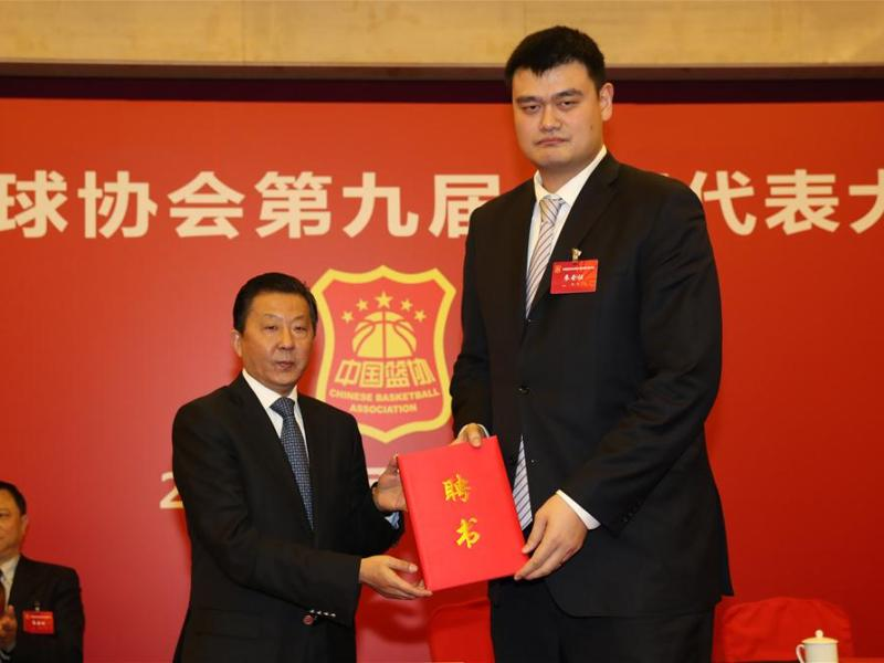 Chinese Basketball player Yao Ming is appointed Chairman of the China Basketball Association on Feb 23, 2017. Photo: Xinhua