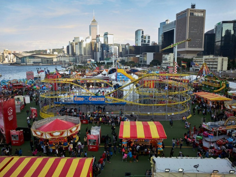 Hong Kong's property carnival keeps on turning. Photo: Facebook/ AIA