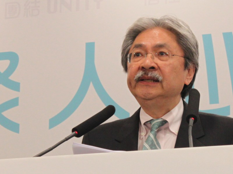 John Tsang says Hong Kong has the obligation to implement the Article 23 legislation. Photo: Asia Times