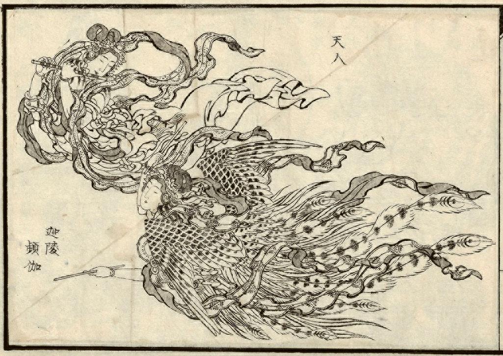 From Hokusai's Lost Manga.