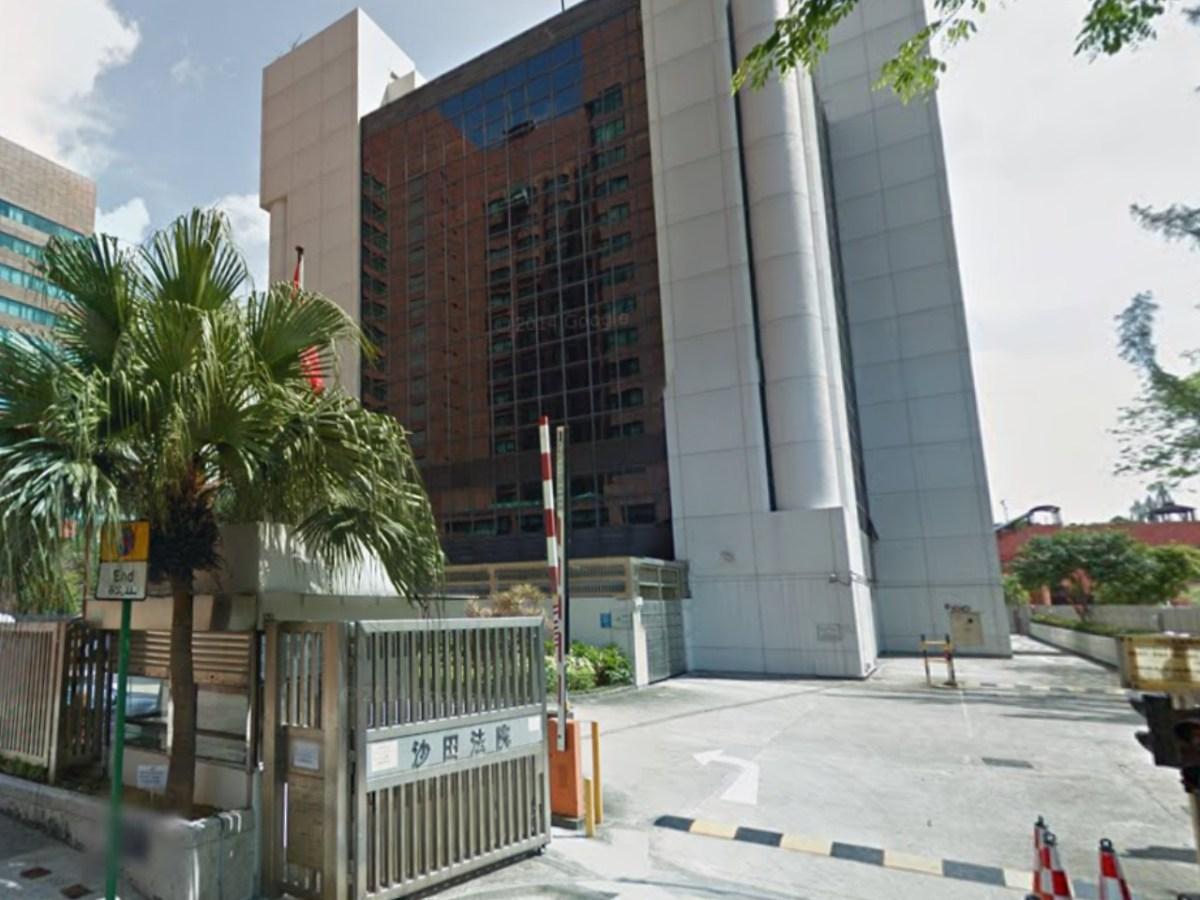The Sha Tin Magistrates' Courts. Photo: Google Maps