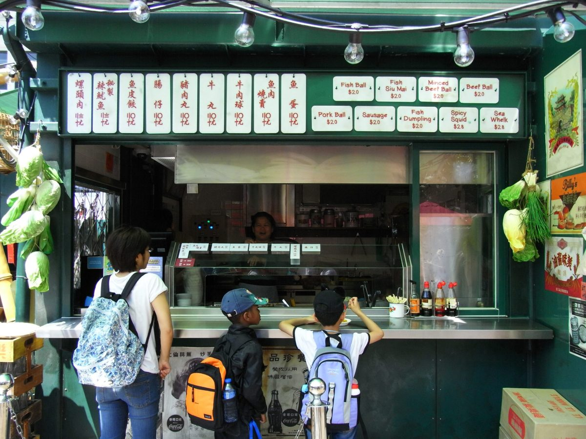 "HK fishball takeaway stall typical of the city's ""food factory"" licensees. Photo: Wikipedia Commons"