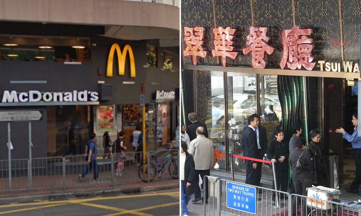 McDonald's Hong Kong (L) and Tsui Wah Restaurant. Photos: Google Maps, Wikimedia Commons