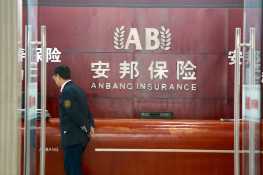 Anbang's US$6.5 billion acquisition of Strategic Hotels & Resorts was the largest Chinese FDI transaction in the US last year.  Photo: AFP