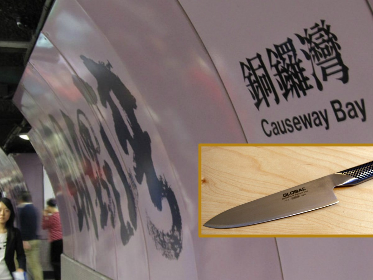 A man was arrested on a MTR train in Causeway Bay as he held a knife. Photo: Flicr Commons, Wikimedia Commons