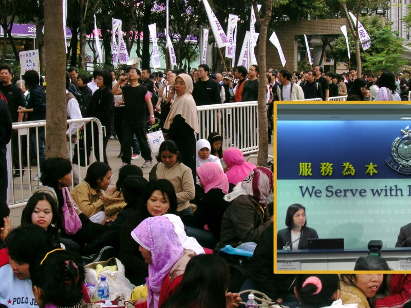 Hong Kong police busted a fraud syndicate targeting Indonesian domestic helpers in Hong Kong. Photo: Wikimedia Commons, Hong Kong Police Force