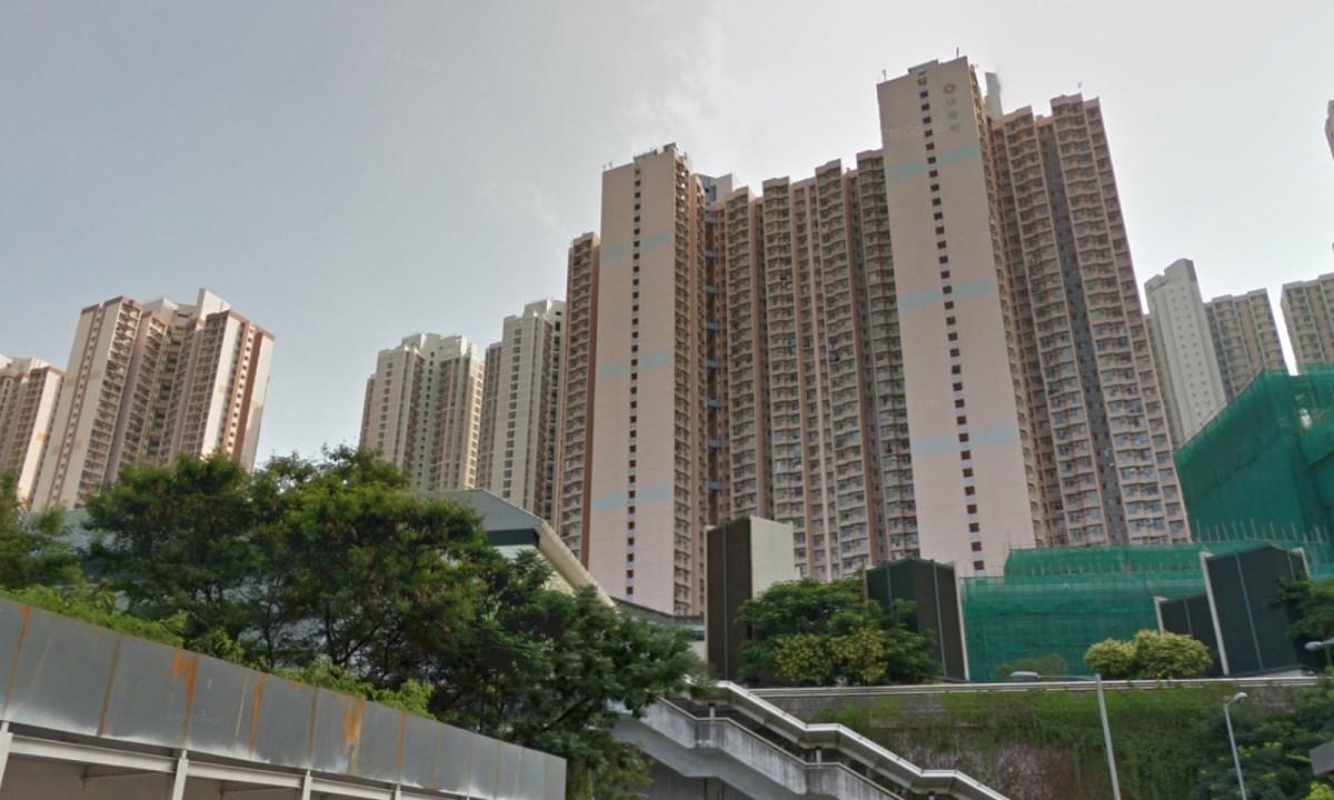 Yau Tong Estate, Kowloon Photo: Google Maps