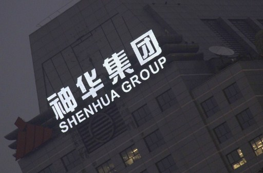 Headquarters of Shenhua Group in Beijing, China. Photo: AFP
