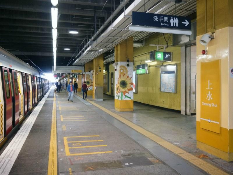 Sheung Shui Station Photo: Wikimedia Commons