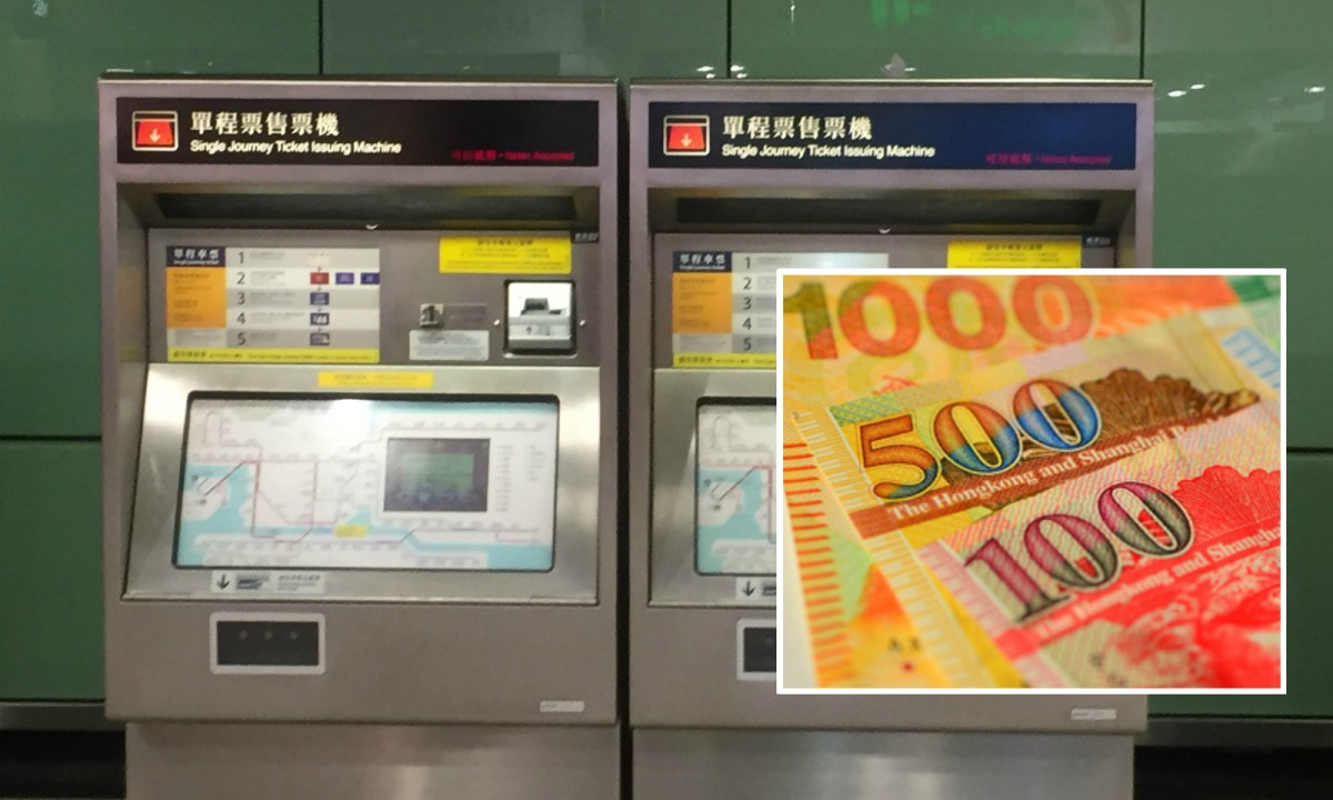 A Hong Kong was found guilty for stealing money from MTR machines. Photo: Wikimedia Commons