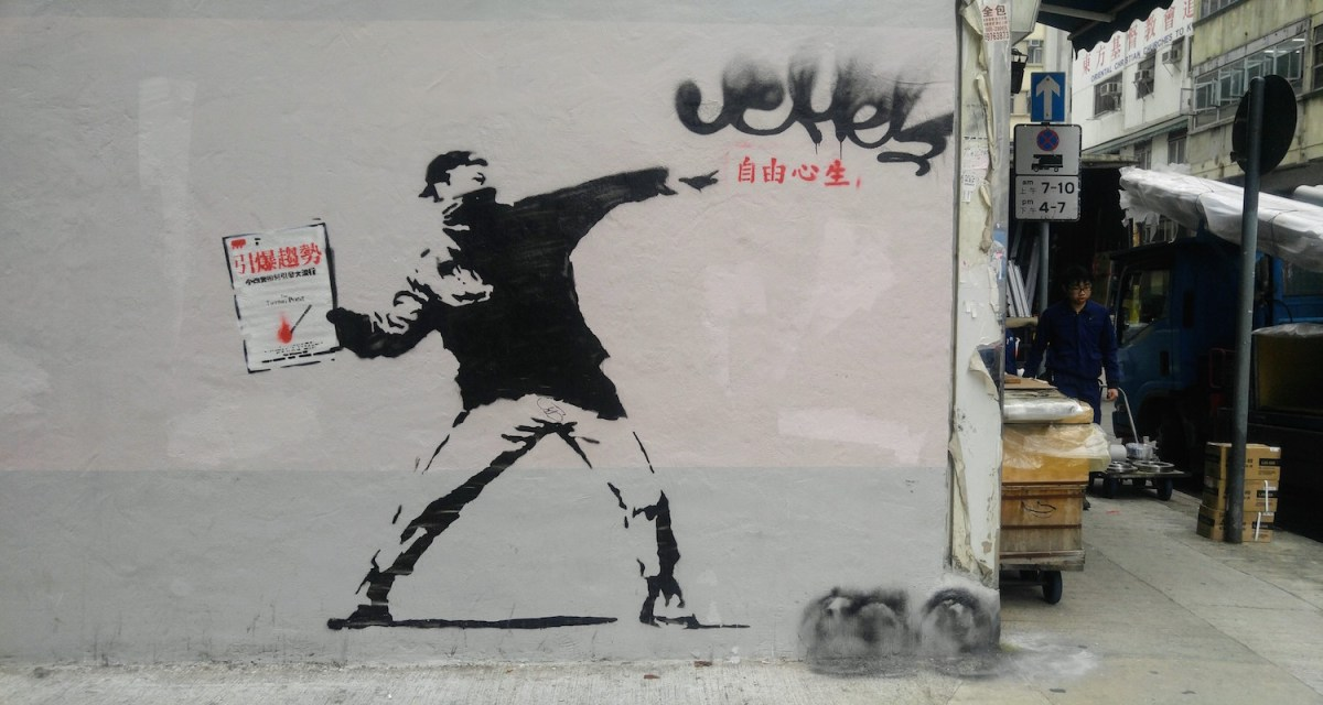 Remake of a famous artwork by anonymous England-based graffiti artist Banksy. Dundas Street in Mong Kok, Hong Kong. Photo: Johan Nylander