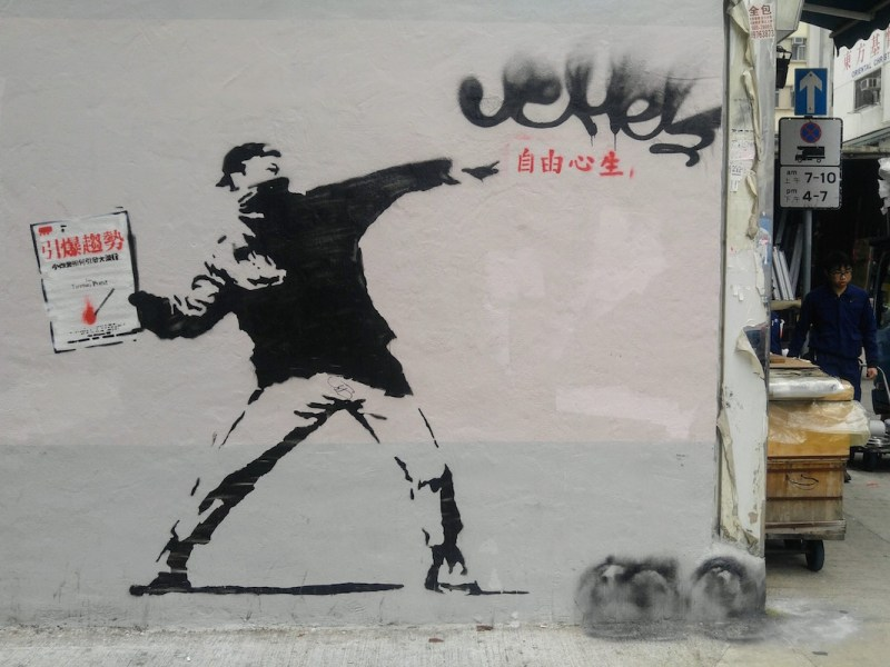 Remake of a famous artwork by anonymous England-based graffiti artist Banksy. Dundas Street in Mong Kok, Hong Kong. Photo: Johan Nylander