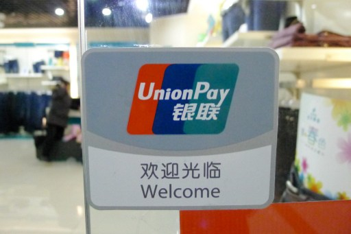 China UnionPay logo. Photo: AFP