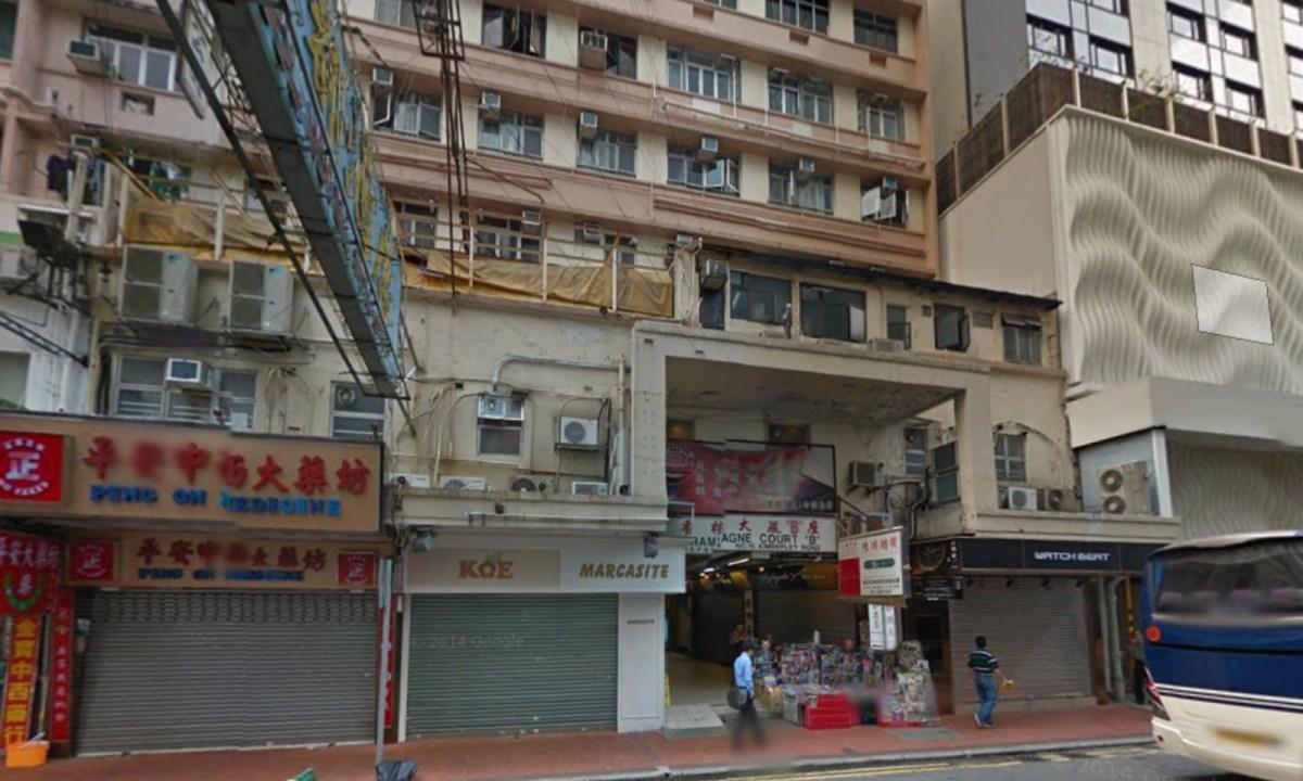 Champagne Court, Kimberley Street, Tsim Sha Tsui Photo: Google Map