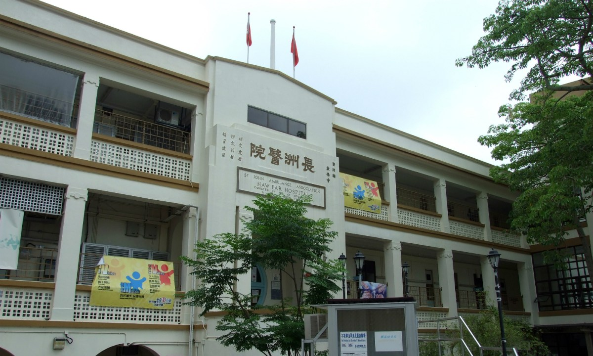 The 2-month-old baby is pronounced dead in the St John's Hospital on Cheung Chau island. Photo: Wiki Commons