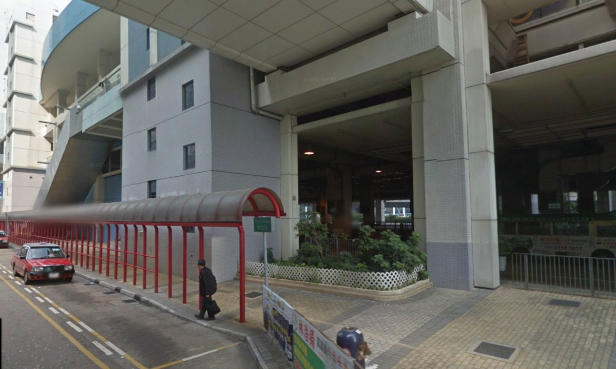 Residents complained about a stench coming from the area around the Tai Kok Tsui (Island Harbourview) Public Transport Interchange. Photo: Google Map