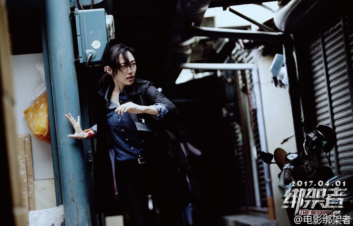 Bai Baihe stars in Xu Jinglei's crime thriller The Missing. Photo: YouTube