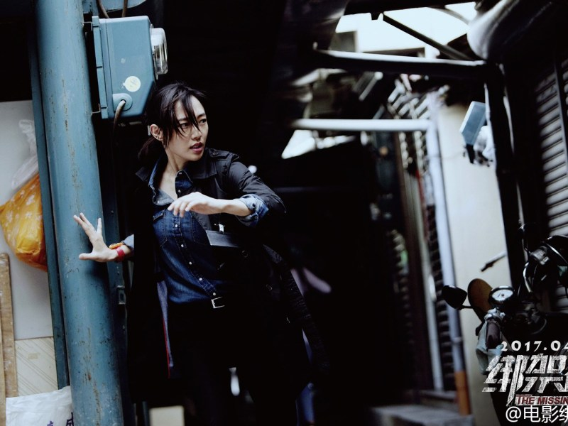 Bai Baihe stars in Xu Jinglei's crime thriller The Missing. Photo: YouTube