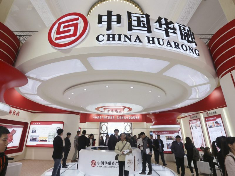 China Huarong Asset Managementwants to be the first to have a dual A+H listing. Photo:  Reuters/China Daily