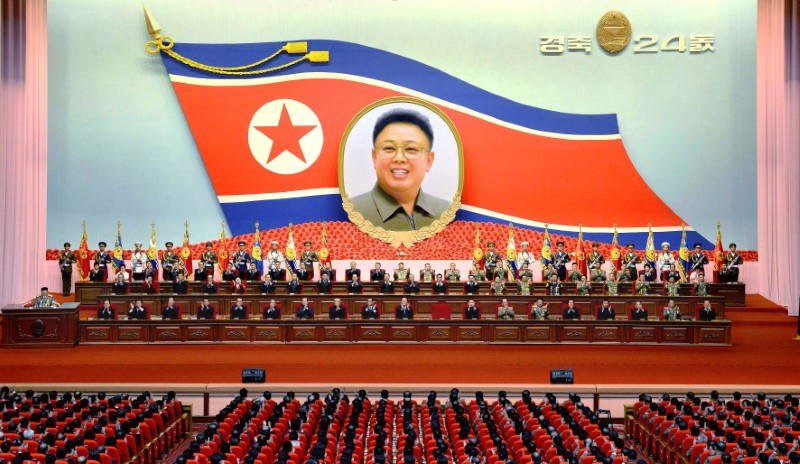 The front of an annual central report meeting released by North Korea's Korean Central News Agency (KCNA) in Pyongyang. Photo: KCNA via Reuters