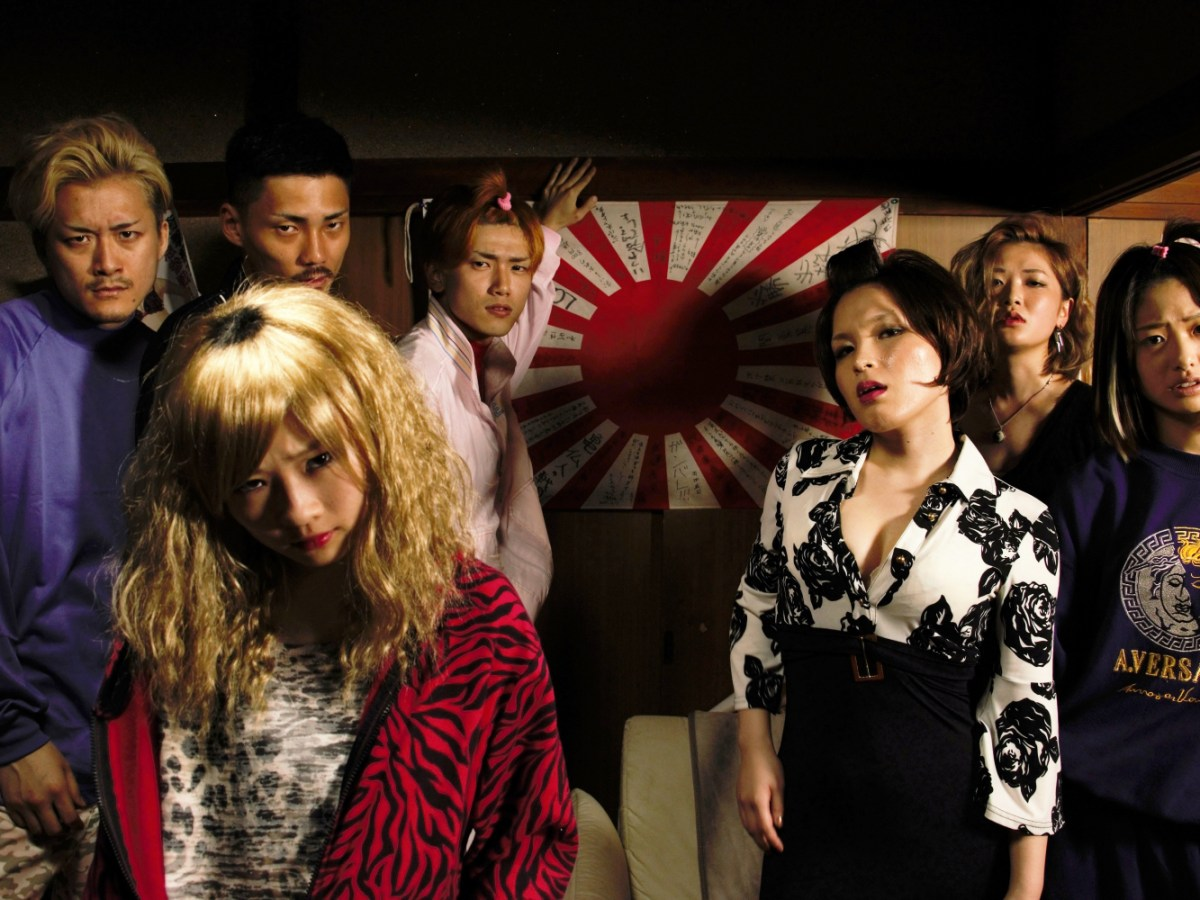 The cast from Japanese indie film Love and Other Cults. Photo: FEFF