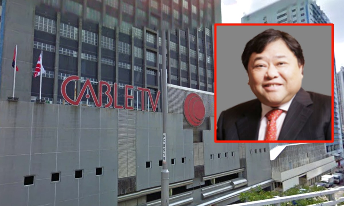 David Chiu (inset) will become the new owner of I-Cable. Photo: Google Maps