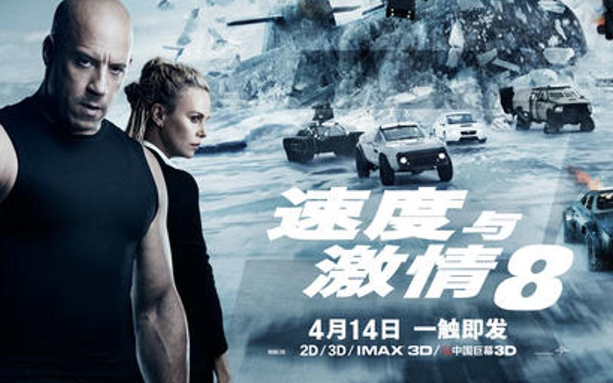 Source: TVMao.com