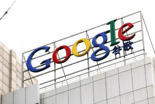 The billboard of Google is seen on the rooftop of the headquarters building of Google China in Beijing. Photo: AFP