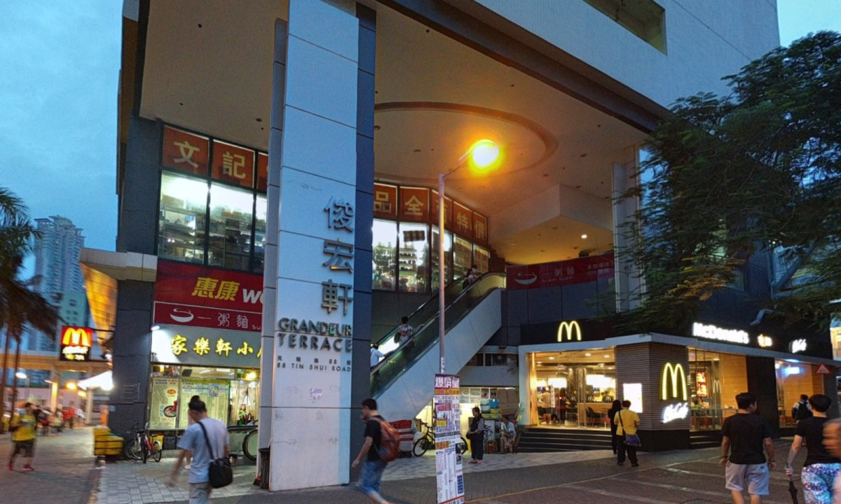 The McDonald's at the Grandeur Terrace Shopping Center in Tin Shui Wai. Photo: Google Maps