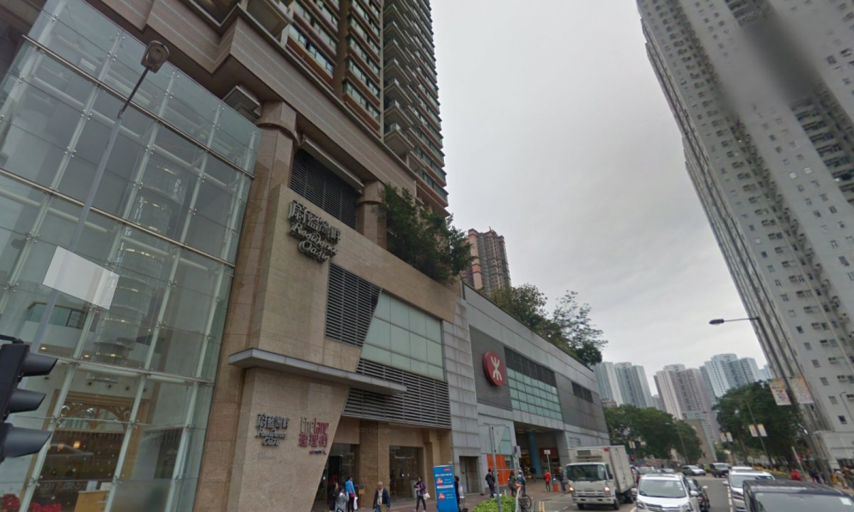 Residence Oasis is above Hang Hau MTR station. Photo: Google Maps