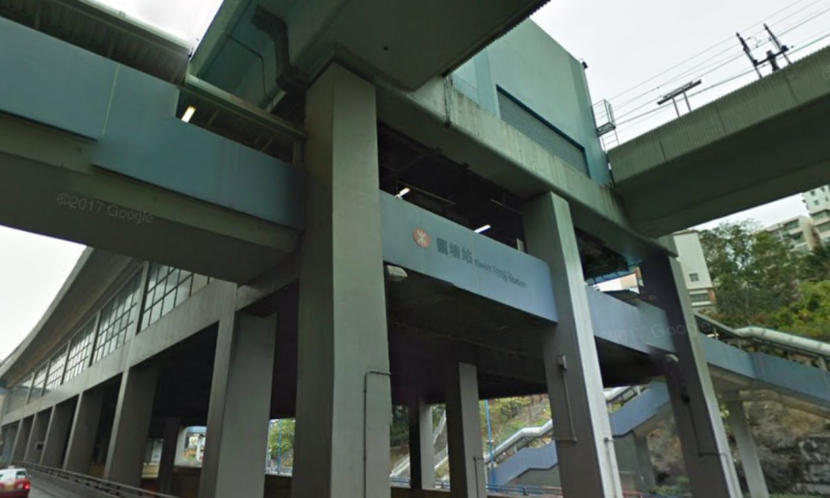 Kwun Tong MTR Station Photo: Google Map