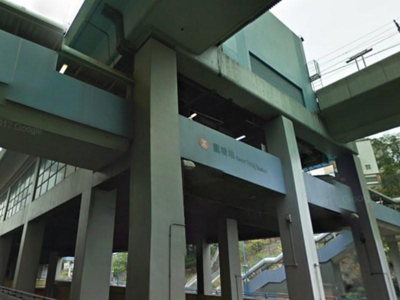 Kwun Tong MTR Station Photo: Google Map
