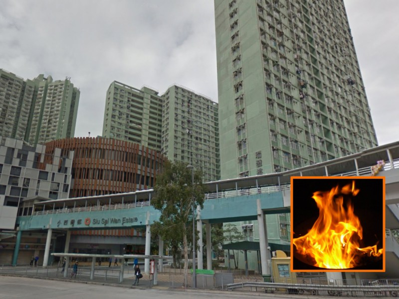 A domestic helper saved two children at a fire scene in Siu Sai Wan Estate. Photo: Google Map and Wiki Commons