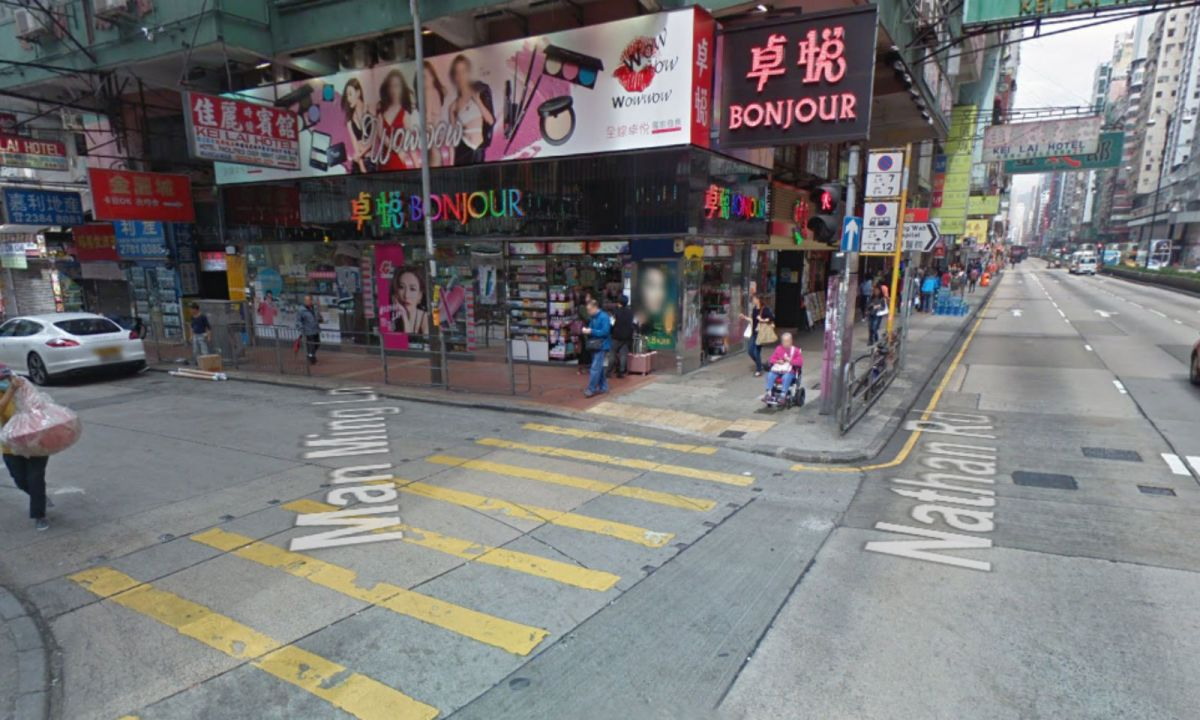The junction between Man Ming Lane and Nathan Road. Photo: Google Map