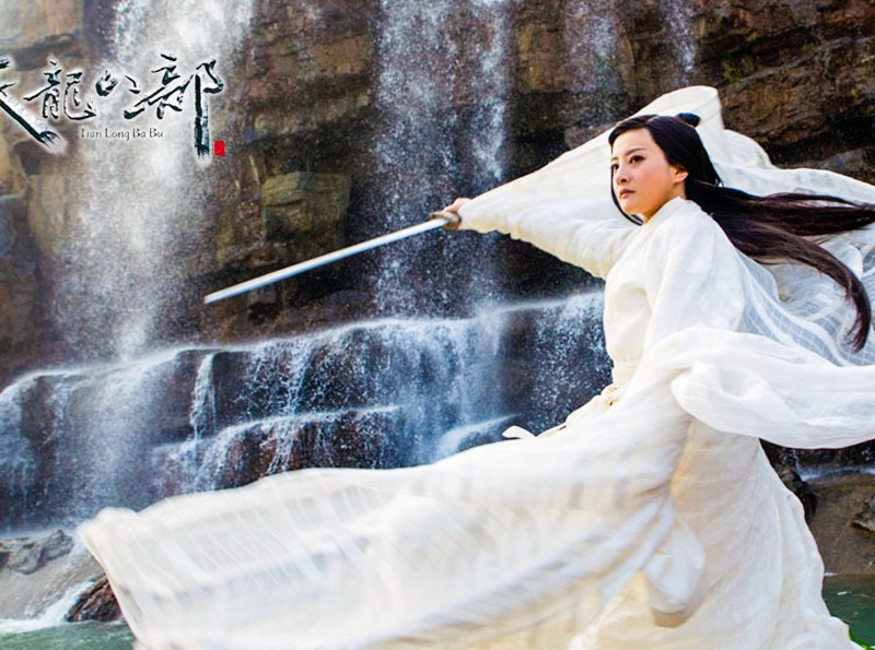 A still from Demi-Gods and Semi-Devils, a TV drama adapted from Jin Yong's wuxia fiction of the same name. Photo via Weibo