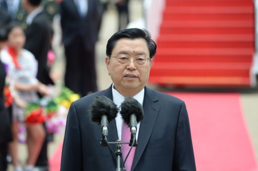 Zhang Dejiang, Chairman of the Standing Committee of the National People's Congress. Photo: AFP