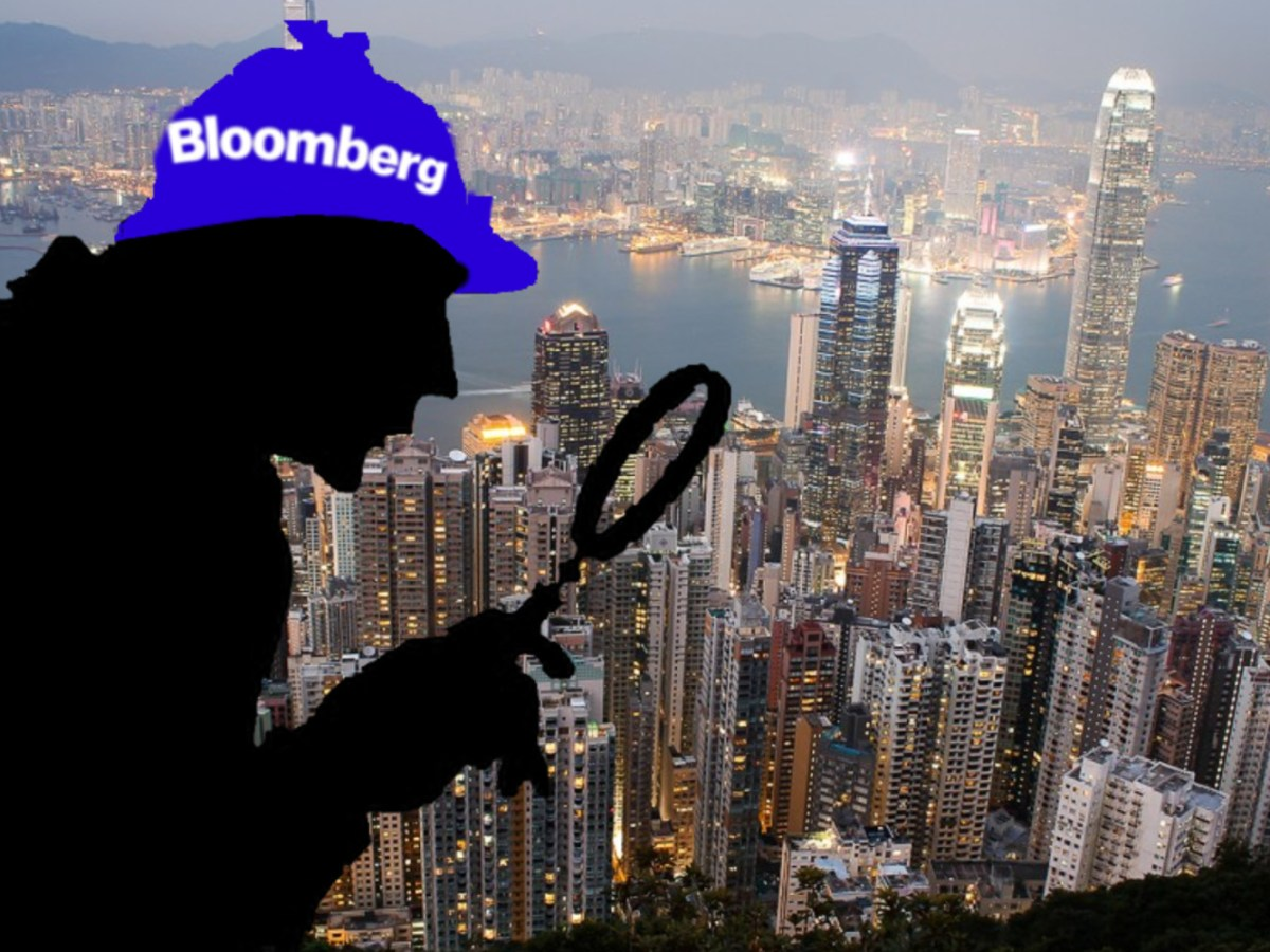 Bloomberg sleuths