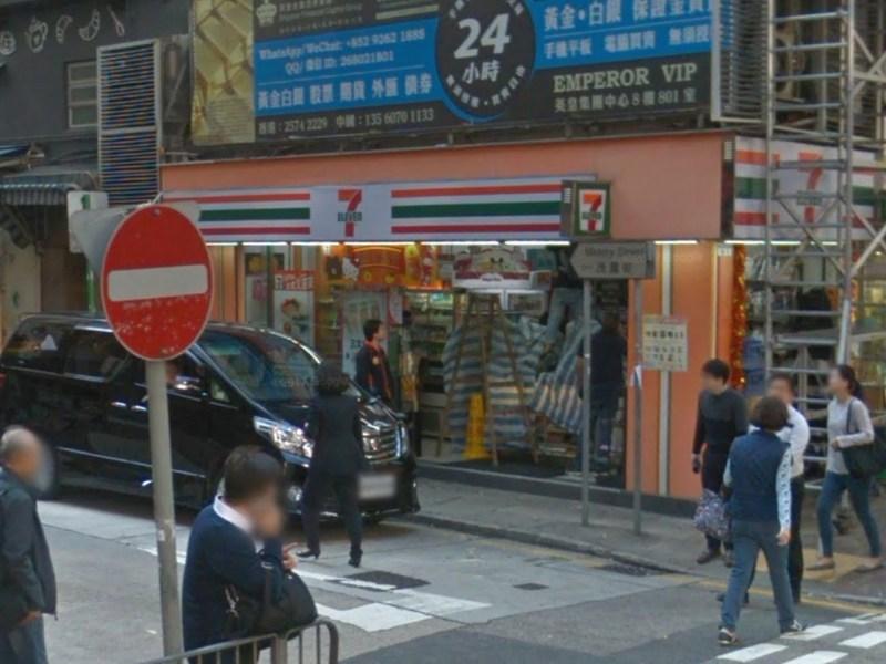 1 Mallory Street, Wan Chai, Hong Kong Island Photo: Google Map