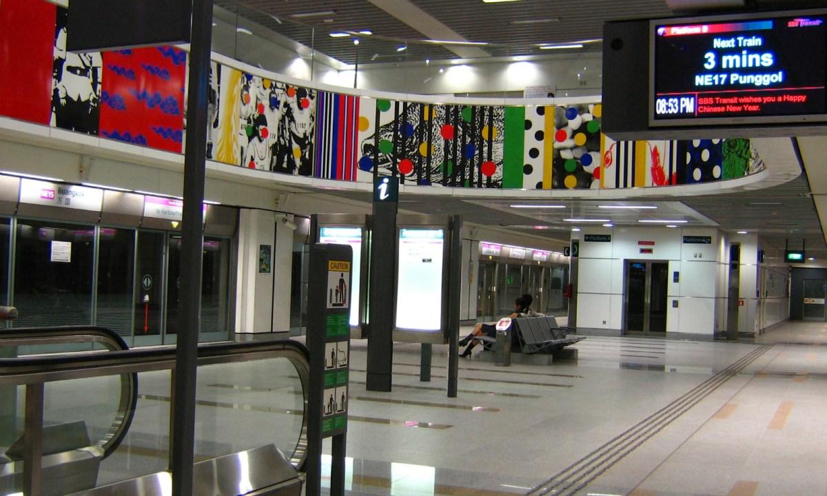 Buangkok MRT station Photo: Wikipedia