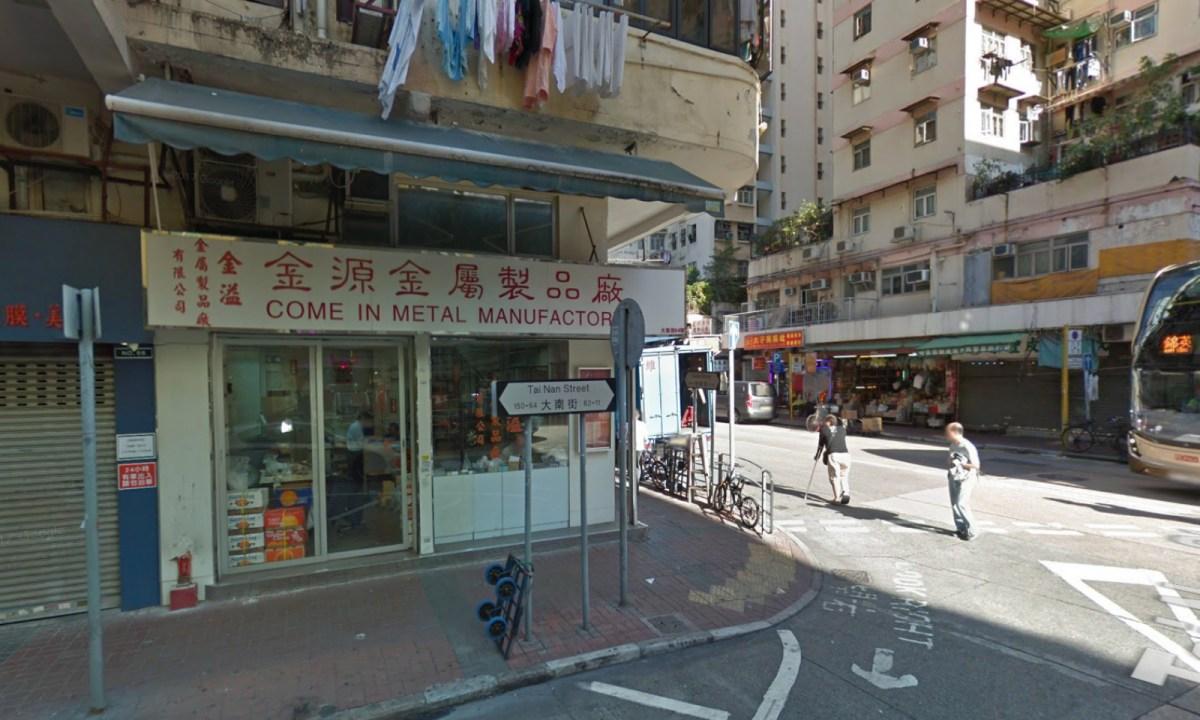 At intersection between Tai Nan Street and Cedar Street, Mong Kok Photo: Google Maps