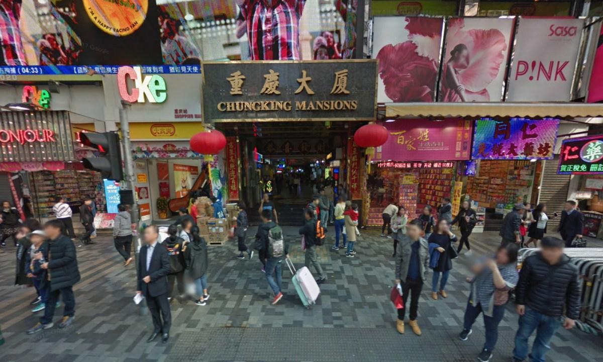 Chungking Mansions, Tsim Sha Tsui Photo: Google Maps