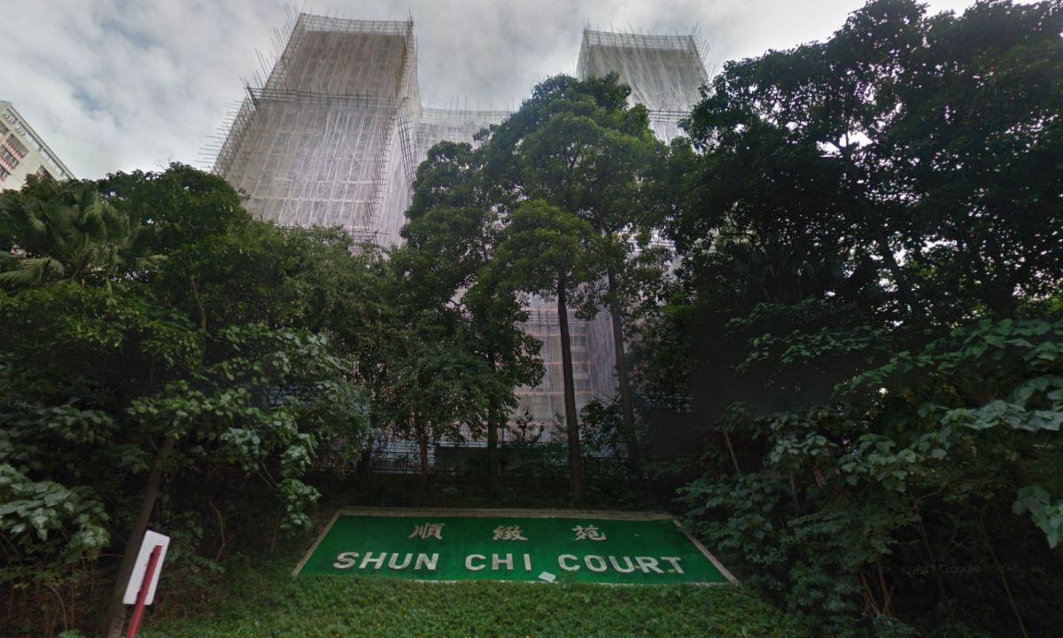 Shun Tai House of Shun Chi Court, Sau Mau Ping, Kwun Tong. Photo: Google Maps