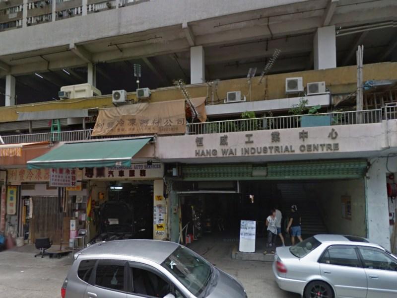 6 Kin Tai Street of Tuen Mun Photo: Google Maps