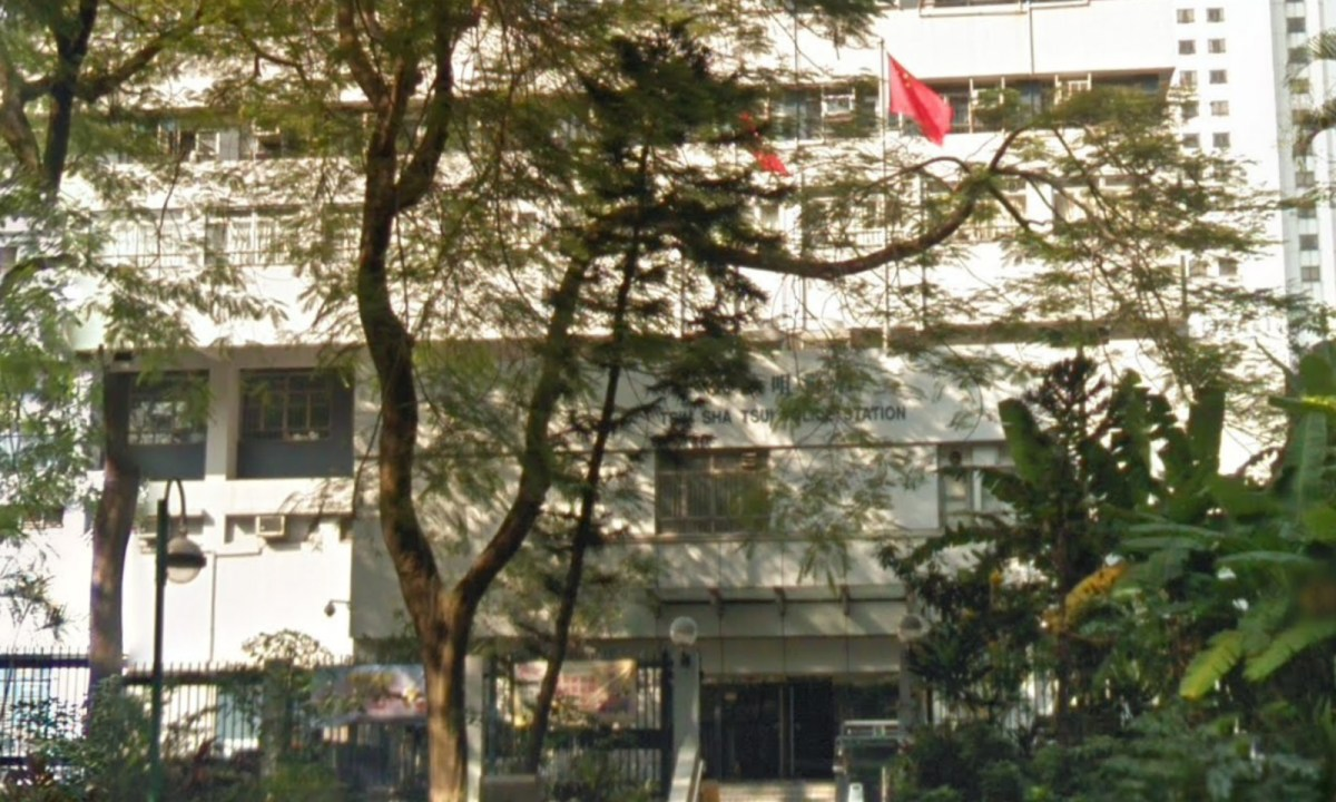 Tsim Sha Tsui Police Station. Photo: Google Maps