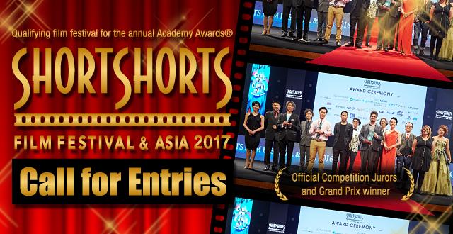 Image: www.shortshorts.org