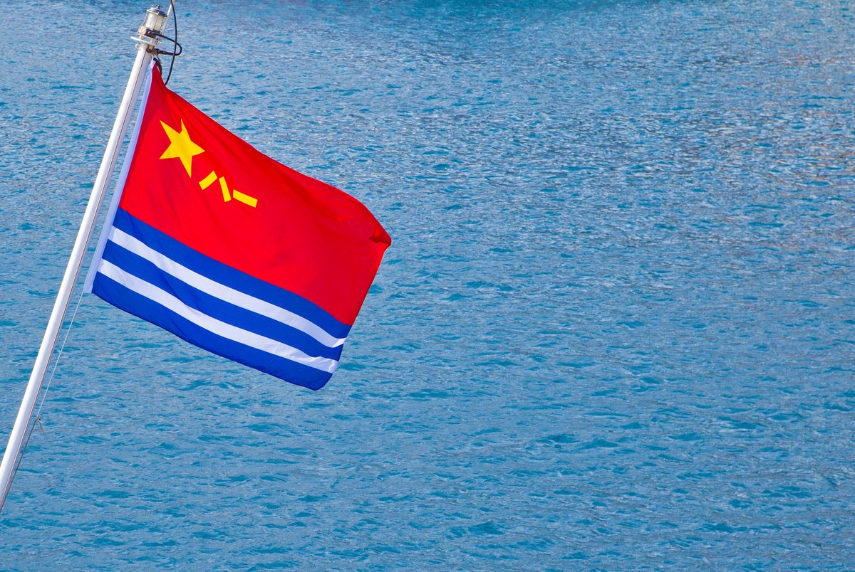 Ensign of the Chinese People's Liberation Army Navy. Photo: iStock