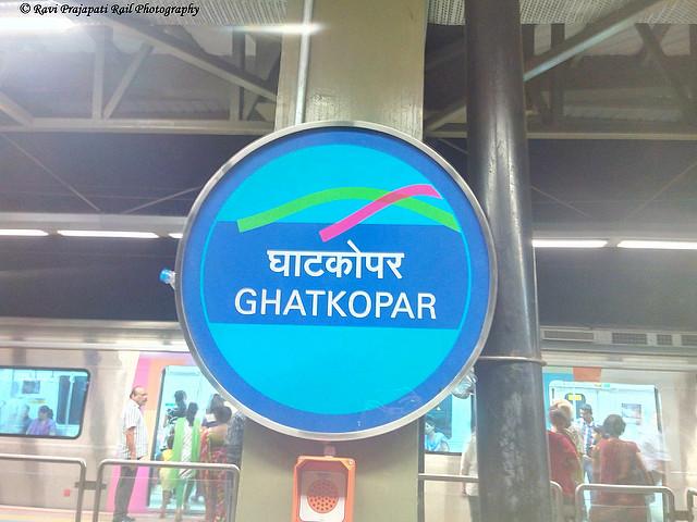 Ghatkopar Metro Station. Photo: Flickr Commons