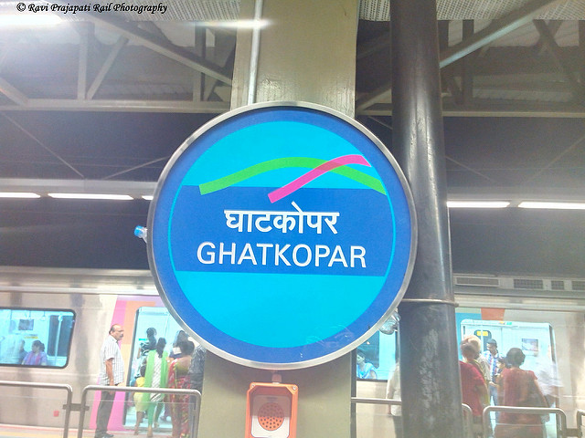 Ghatkopar Metro Station. Photo: Flickr Commons